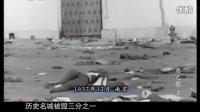 恶之花 日军侵华将领实录 第二集