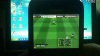 诺基亚e63玩实况足球2009中文解说版