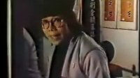 陳惠敏 Chan Wai Man vs 梁小龍 Bruce Liang -