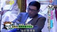 爱呦我的妈-驚魂鬼燈獎~救命啊!我拍到恐怖照片了?2012-06-25