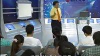 左凤山-如何构建市场导向下的优势营销体系01