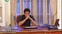 泰国电视剧《人的价值》 (国语版)第11集