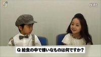 子どもの質問に有名人が答える「鈴木福くん_谷花音ちゃんへの質問」
