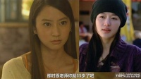 Big笑工坊 吐槽韩剧女演员的长相与日剧美女差距 转载-----来自星星的你 晓说 金秀贤