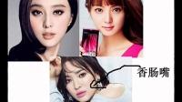 转发 Big笑工坊 唐唐吐槽 中日韩女星长相对比 谁最美??
