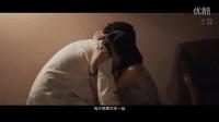 <情爱暴力微电影网>《久疤》阴魂不散的前男友暴力.....