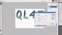 麒麟PS视频教程:制作熔化艺术文字效果视频教程