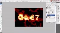 麒麟PS视频教程:制作火焰线框文字效果视频教程