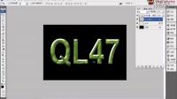 麒麟PS视频教程:制作绿色破旧金属文字效果视频教程
