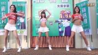 视频: 【JQ.D】SG熱舞  高雄資訊月記者會