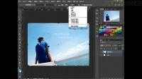 [PS]裁剪工具PS PS教程 PS下载  PS素材 PS抠图 PS软件 PS基础  Photoshop