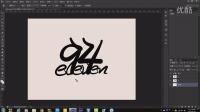 视频: 【十一94】Speed Art 分享一下我的小设计