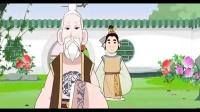 《了凡四训》佛教动画片佛教教育佛教电视剧佛教卡通动漫