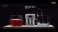 净水器有用吗—安之星净水器净水实验室