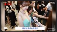 第18届上海电影节后台酒会花絮多 闲聊、接吻、抢镜头柳岩接受采访秀豪乳