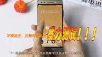 """华为荣耀7,最高配64GB""""荣耀金""""版开箱上手评测"""