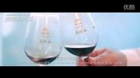 【哈视广告】南非谷红酒介绍