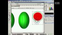 flash实例视频教程《绘画西瓜》栗子制作