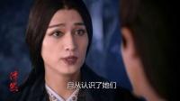段富超系列作品 2015 开学季:杀阡陌变姐姐的真相 18