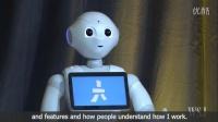 """""""情感机器人""""Pepper秀""""情商"""""""