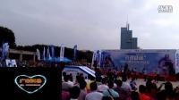 """视频: 中国·丰顺""""喜德盛杯"""" 自行车特技表演"""