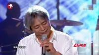 中国之星 第一季 杨乐唱响天籁之音 《音乐响起》全民成粉丝 151121 中国之星