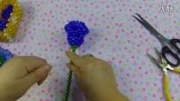 鑫源串珠工艺  串珠双层玫瑰花  视频教程