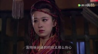 刘海戏金蟾第02集