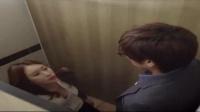 大尺度韩国片《禁止的爱:善良的小姨子》正片 姜恩惠给姐夫治病