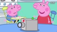 粉红猪小妹 爸爸猪的摄影机 小猪佩奇 亲子游戏 小猪佩奇动画片 粉红猪小妹中文版 动漫 游戏