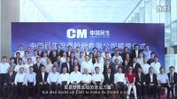 中国民生投资股份有限公司宣传片
