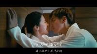 苏运莹献吴亦凡刘亦菲《致青春2》宣传曲《后来》MV大首播
