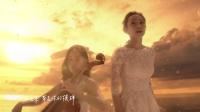 林采欣 - 一秒时光 官方版2