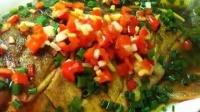#momscook美食菜谱#之清蒸红鲳鱼的做法视频
