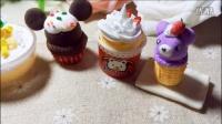 迷你冰淇淋!【小葩手绘】自制日本超人气迷你食玩冰淇淋蛋糕,牛奶兔甜筒、芒果冰沙、迪士尼米奇杯子蛋糕、香芋小熊甜筒