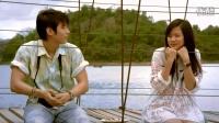 《初恋这件小事》男女主吊桥上浪漫约会