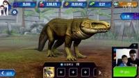 侏罗纪世界游戏第114期:风神翼龙、蜀龙和黑水龙★恐龙公园