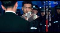 法医秦明电视剧全集17、18、19、20集