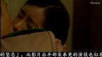 韩国电影 人间中毒  军中情愫 大胆激情