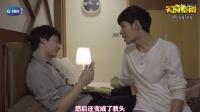 泰剧《一年生》中字第十五集(6)