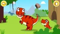 儿童游戏 恐龙乐园(二) 23