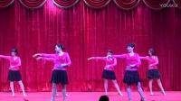 南湾社区  表演 广场舞  《恰恰舞》