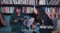 2017陈翔最新作品 _11震精 与美女的开房糗事 陈翔