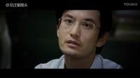 【高虐向】《中国合伙人》剧情混剪 3分钟看完