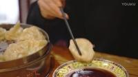 在津城想找味道最好、品种最多的蒸饺,和最地道的家常菜,就得来这家小馆儿