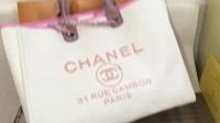 2017最新款香奈儿 沙滩包Chanel 链条帆布包大包购物袋女包手袋原版品质原单手提包购买加微信375959018打折奢侈品价格优惠高仿精仿一比一超A特价便宜