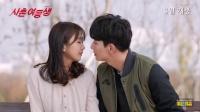 [韩国爱情]《表妹》预告片 | ????? 2017