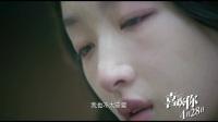 2017【喜欢·你】周冬雨 金城武不搭调的奇妙爱情故事电影预告片合集