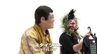 Piko太郎 - Mancha Mancha Po Mancha Is Romanticist