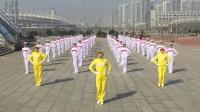 最新教学版烟台市老年体协第七套快乐舞步健身操《大海的魅力》完整版